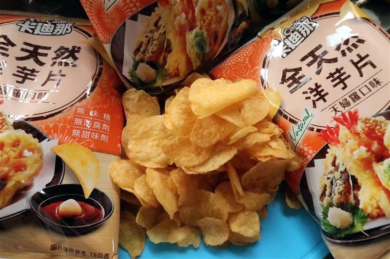 卡迪那全天然洋芋片天婦羅口味 012.jpg