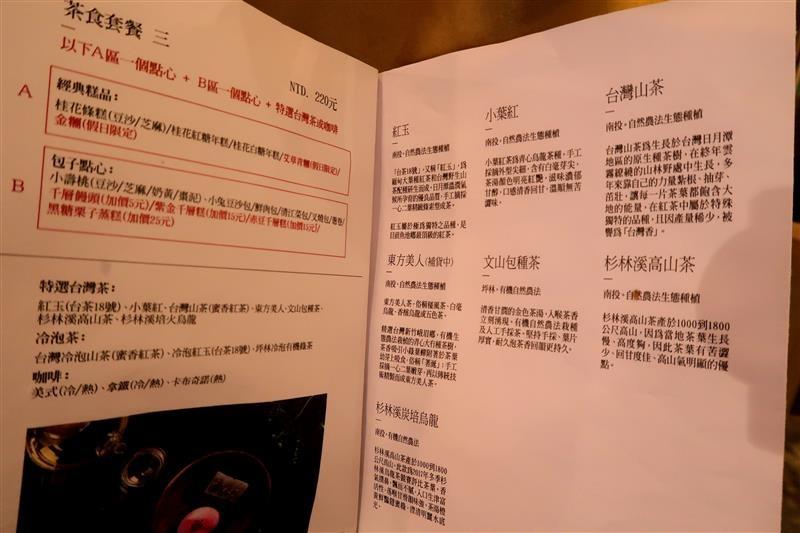 合興壹玖肆柒 糕點  迪化街 (15).jpg