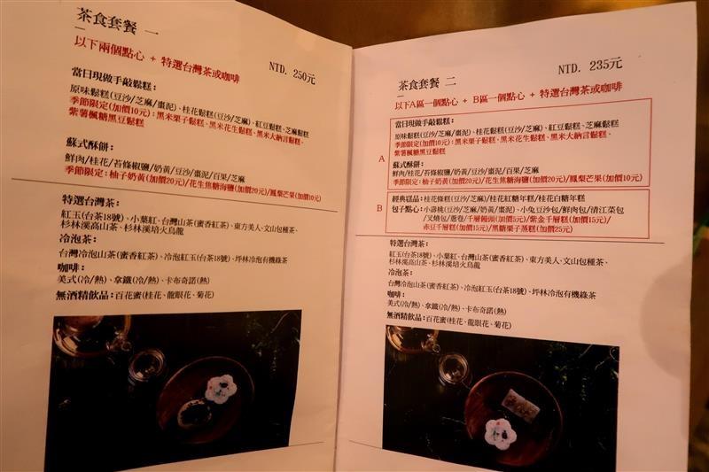 合興壹玖肆柒 糕點  迪化街 (16).jpg