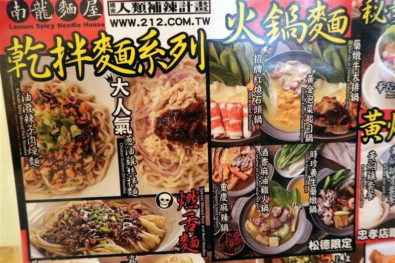南龍麵屋 黃悶雞飯 牛肉麵 003.jpg