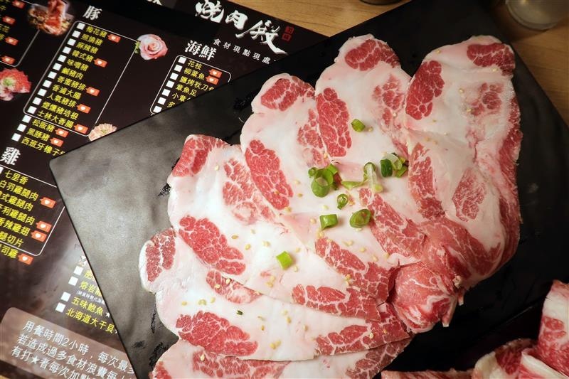 板橋燒肉吃到飽 燒肉殿 板橋耶誕城020.jpg