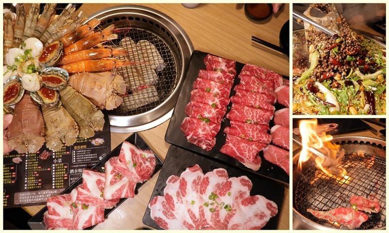 板橋燒肉吃到飽 燒肉殿 板橋耶誕城.jpg