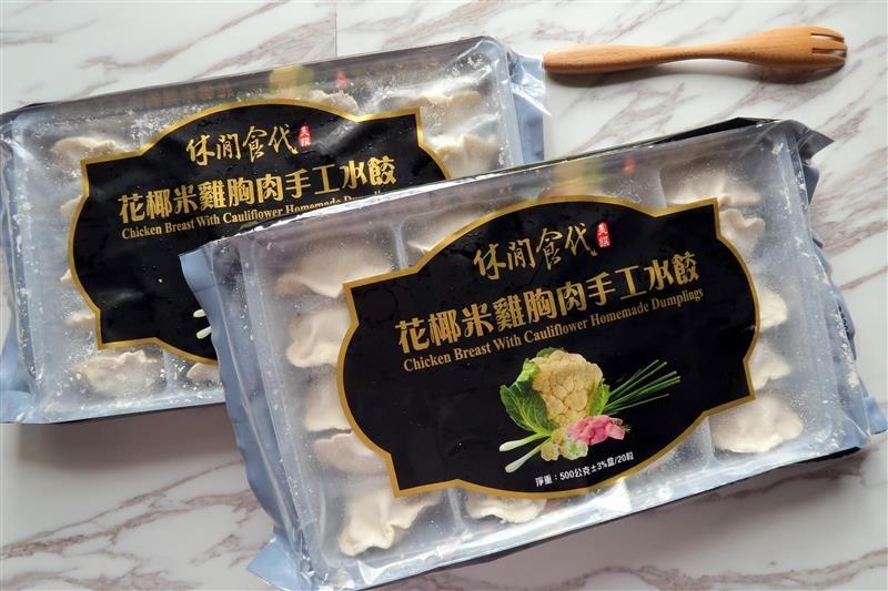 休閒食代 花椰米雞胸肉手工水餃 低GI001.jpg