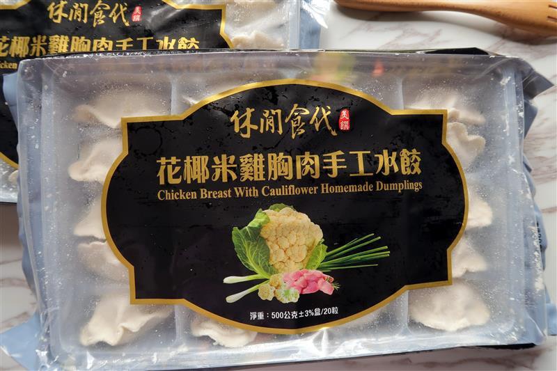 休閒食代 花椰米雞胸肉手工水餃 低GI002.jpg