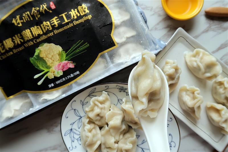 休閒食代 花椰米雞胸肉手工水餃 低GI012.jpg