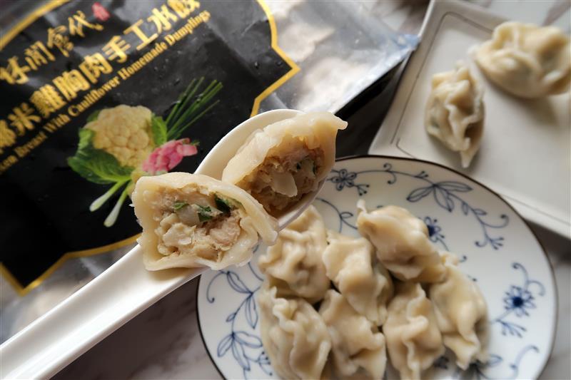 休閒食代 花椰米雞胸肉手工水餃 低GI016.jpg