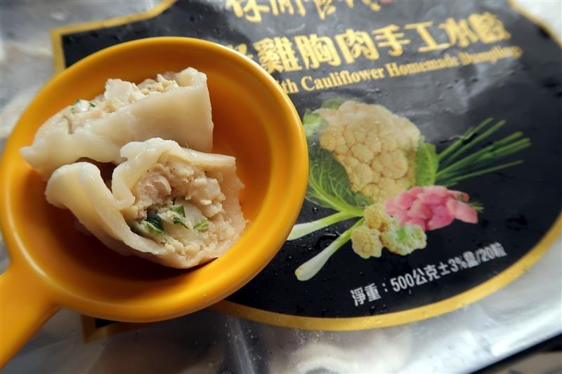 休閒食代 花椰米雞胸肉手工水餃 低GI020.jpg