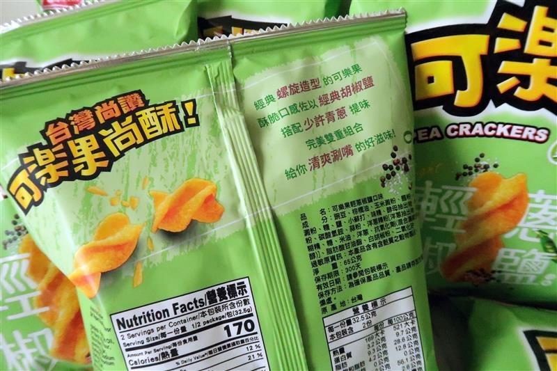 可樂果輕蔥椒鹽口味003.jpg