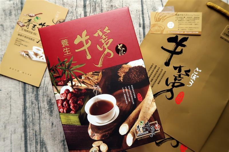青玉牛蒡茶 牛蒡茶茶包 002.jpg