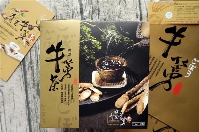 青玉牛蒡茶 牛蒡茶茶包 006.jpg