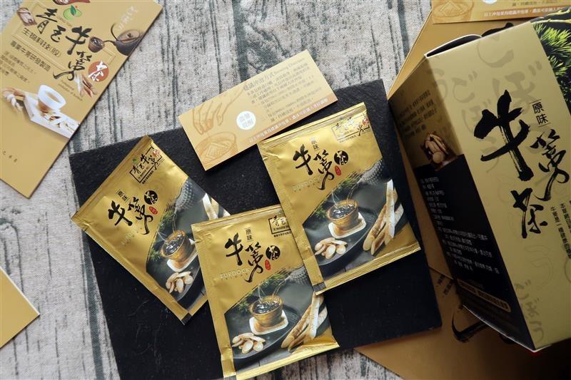 青玉牛蒡茶 牛蒡茶茶包 010.jpg