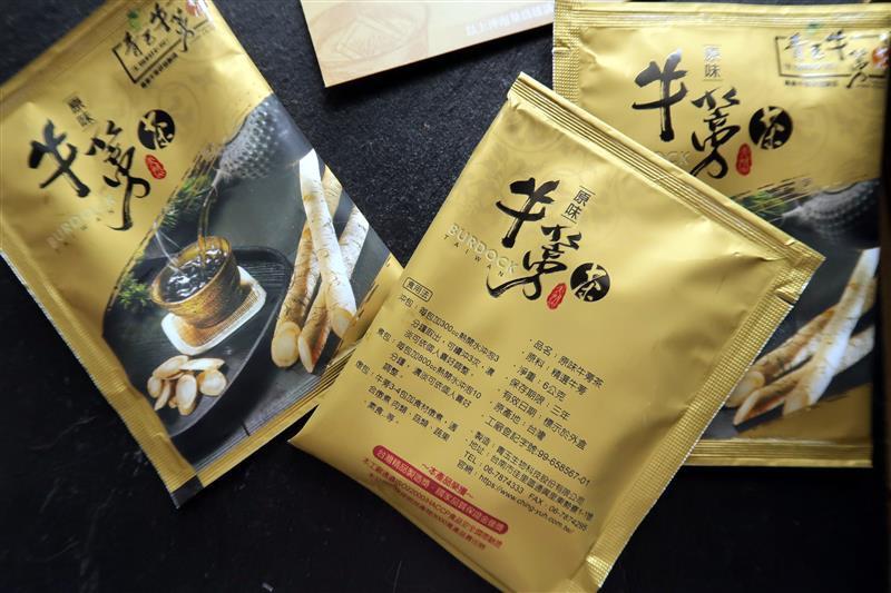 青玉牛蒡茶 牛蒡茶茶包 011.jpg