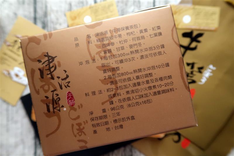 青玉牛蒡茶 牛蒡茶茶包 020.jpg