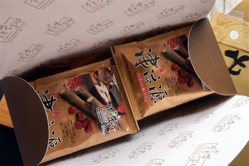 青玉牛蒡茶 牛蒡茶茶包 021.jpg