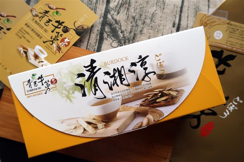 青玉牛蒡茶 牛蒡茶茶包 025.jpg