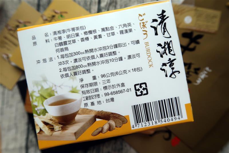 青玉牛蒡茶 牛蒡茶茶包 026.jpg
