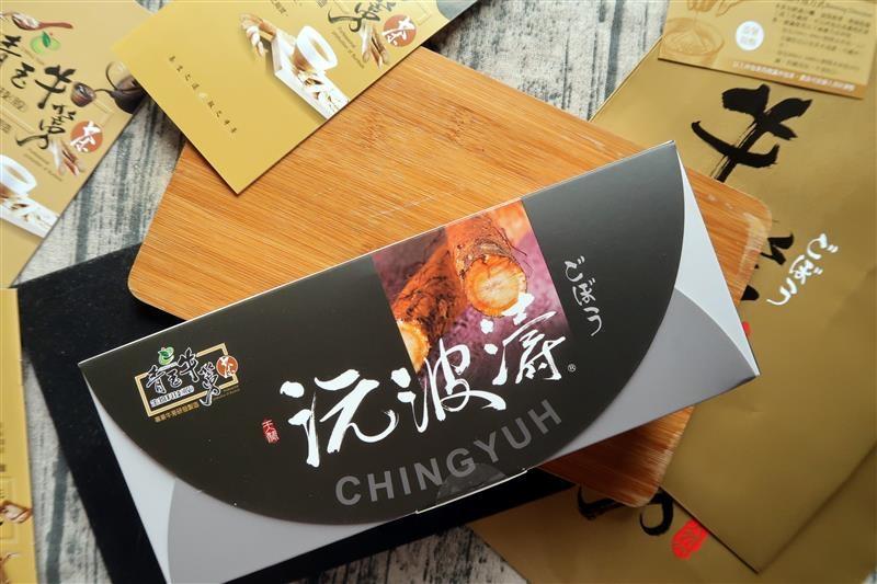 青玉牛蒡茶 牛蒡茶茶包 030.jpg