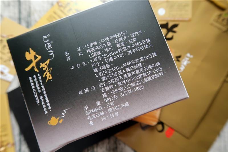 青玉牛蒡茶 牛蒡茶茶包 031.jpg