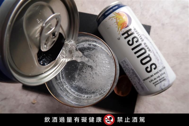 SQUISH 思酷世 熱帶水果風味啤酒   020.jpg