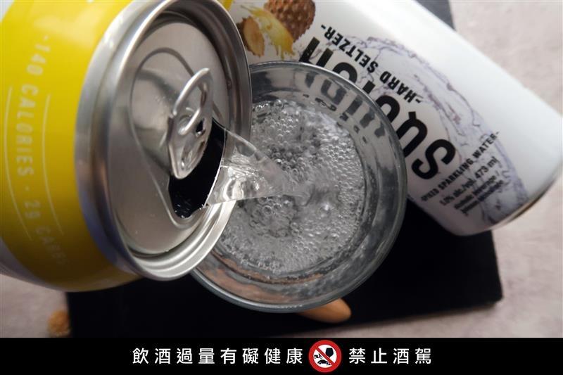 SQUISH 思酷世 熱帶水果風味啤酒   014.jpg