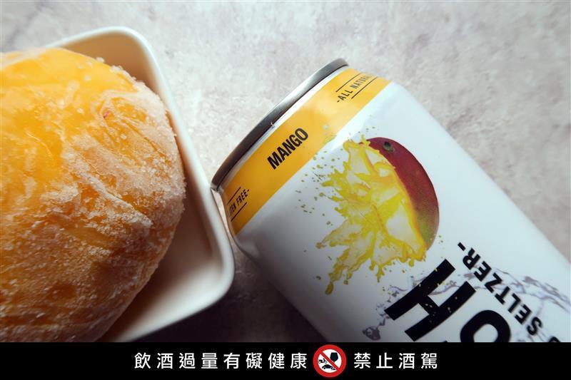 SQUISH 思酷世 熱帶水果風味啤酒   009.jpg
