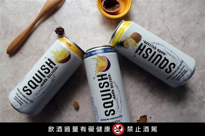 SQUISH 思酷世 熱帶水果風味啤酒   001.jpg