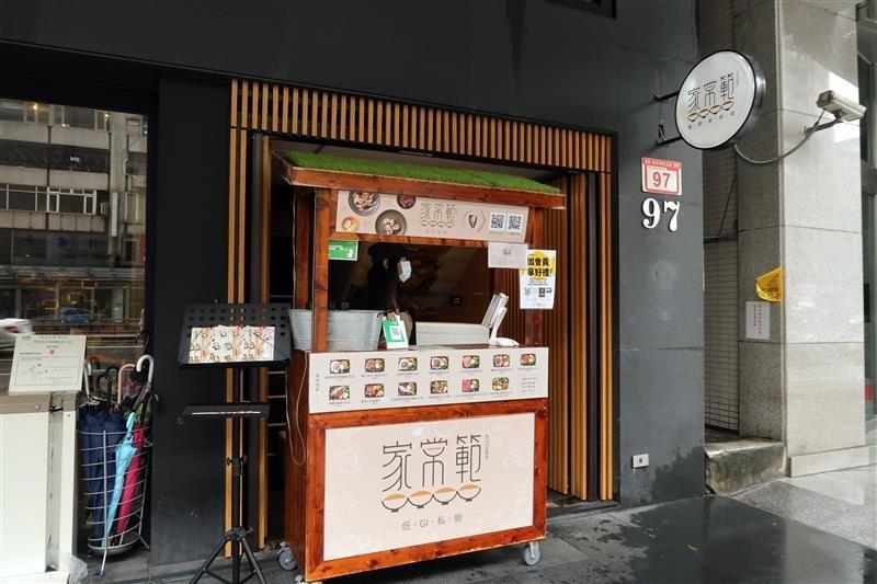 家常範低GI私廚 南京三民便當 舒食健康餐盒 舒肥餐2.0 001.jpg