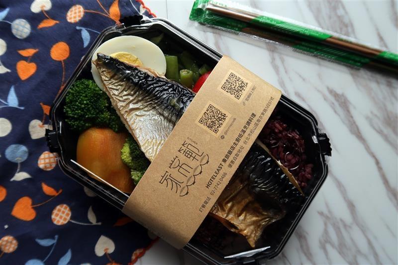 家常範低GI私廚 南京三民便當 舒食健康餐盒 舒肥餐2.0 004.jpg