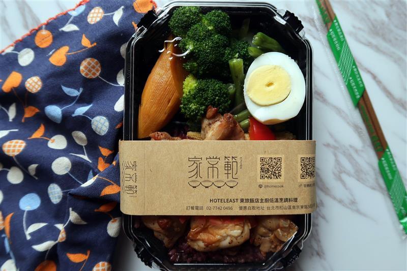家常範低GI私廚 南京三民便當 舒食健康餐盒 舒肥餐2.0 015.jpg