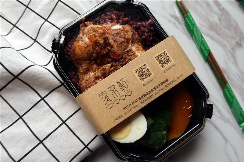 家常範低GI私廚 南京三民便當 舒食健康餐盒 舒肥餐2.0 022.jpg
