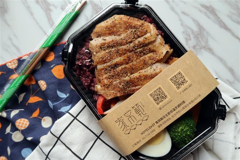 家常範低GI私廚 南京三民便當 舒食健康餐盒 舒肥餐2.0 026.jpg