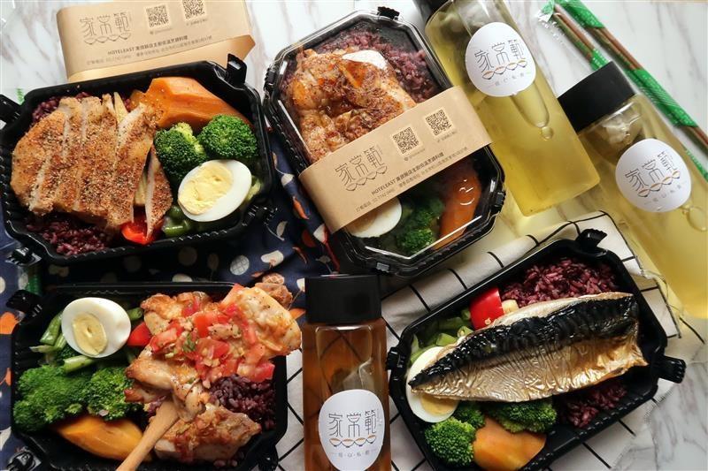 家常範低GI私廚 南京三民便當 舒食健康餐盒 舒肥餐2.0 031.jpg