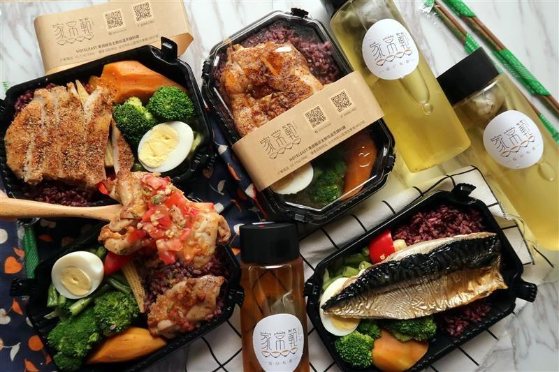 家常範低GI私廚 南京三民便當 舒食健康餐盒 舒肥餐2.0 032.jpg