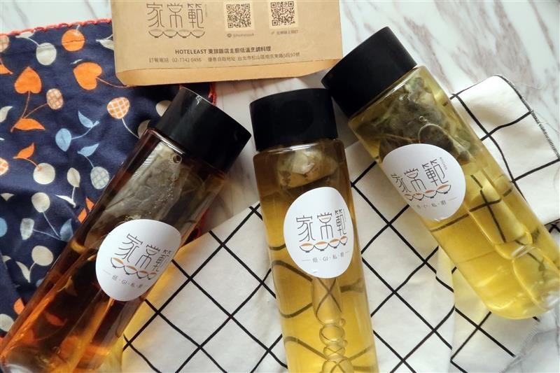 家常範低GI私廚 南京三民便當 舒食健康餐盒 舒肥餐2.0 035.jpg