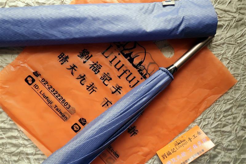 劉福記雨傘 台灣製造 晴天九折 下雨沒折  (27).jpg