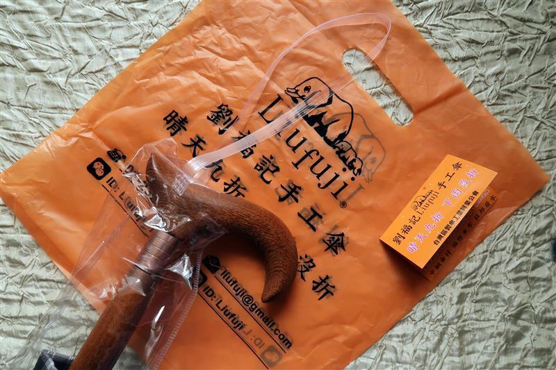 劉福記雨傘 台灣製造 晴天九折 下雨沒折  (40).jpg