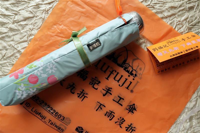劉福記雨傘 台灣製造 晴天九折 下雨沒折  (47).jpg