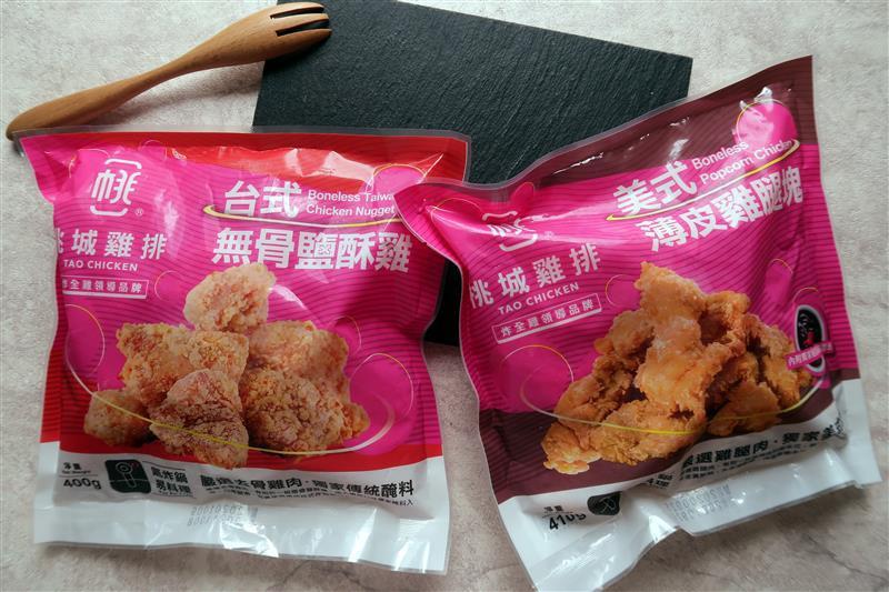 嘉義美食 桃城雞排 台式鹽酥雞 無骨鹹酥雞001.jpg