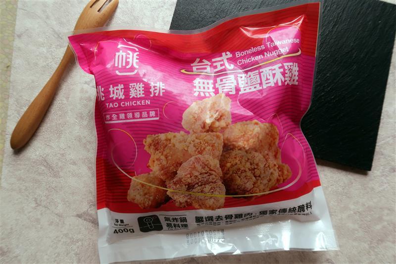 嘉義美食 桃城雞排 台式鹽酥雞 無骨鹹酥雞002.jpg