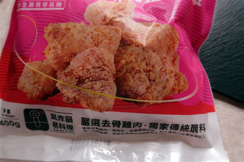 嘉義美食 桃城雞排 台式鹽酥雞 無骨鹹酥雞003.jpg