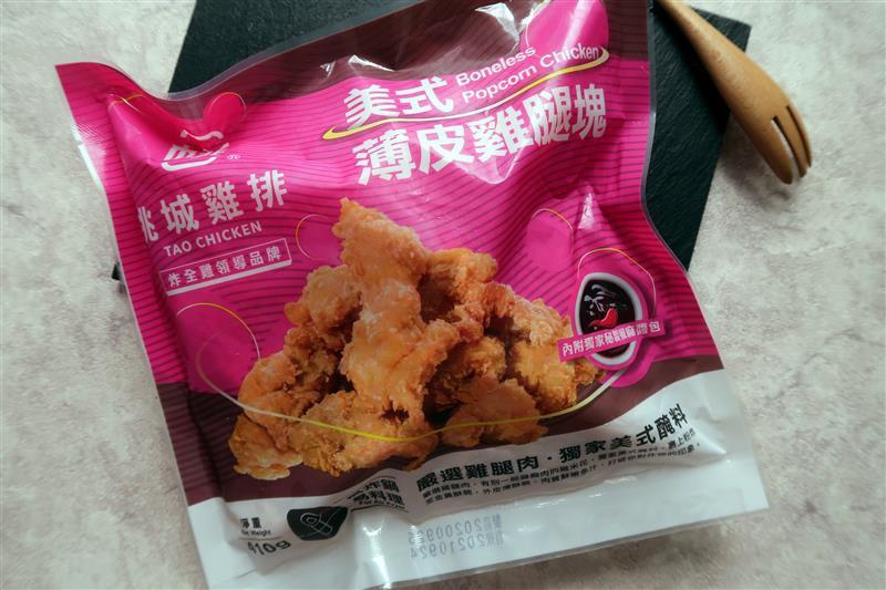 嘉義美食 桃城雞排 台式鹽酥雞 無骨鹹酥雞007.jpg