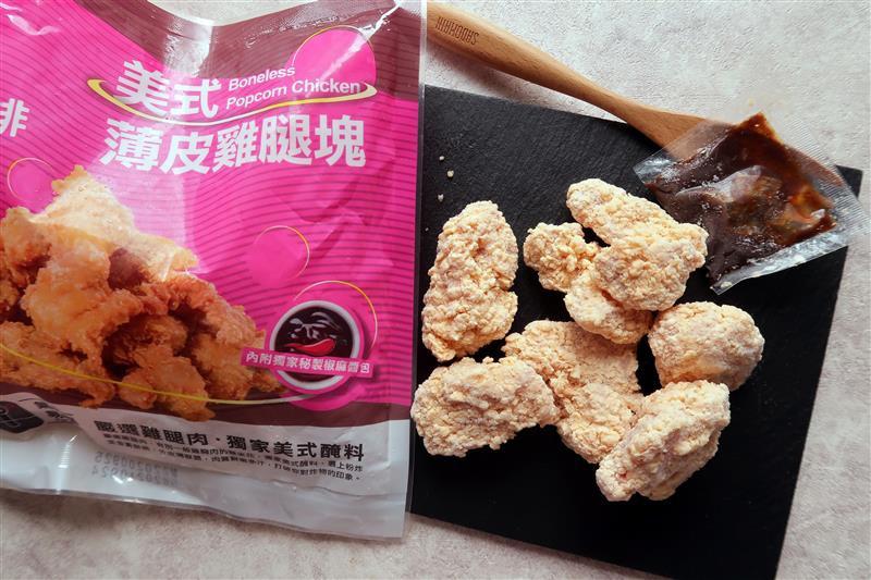 嘉義美食 桃城雞排 台式鹽酥雞 無骨鹹酥雞012.jpg