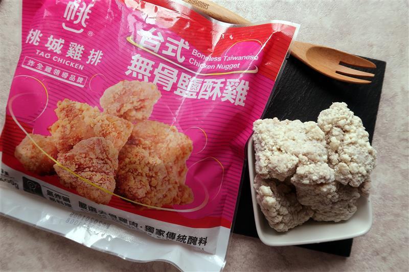 嘉義美食 桃城雞排 台式鹽酥雞 無骨鹹酥雞010.jpg