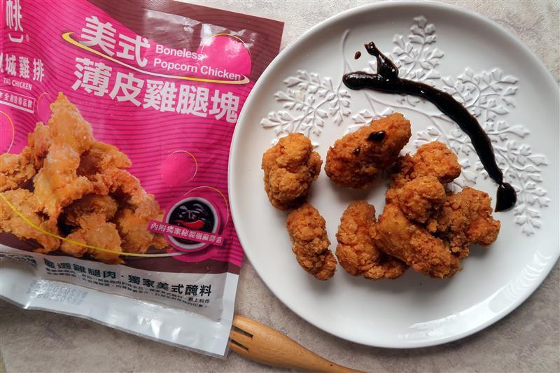 嘉義美食 桃城雞排 台式鹽酥雞 無骨鹹酥雞039.jpg