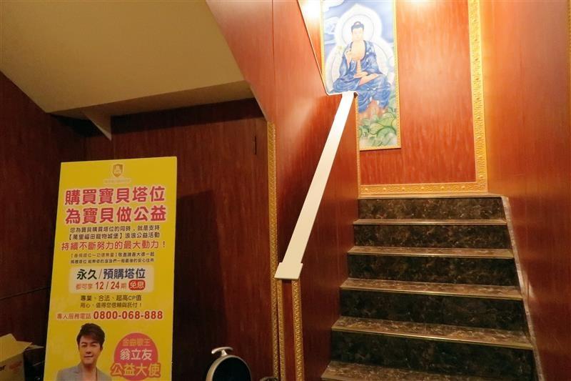 萬里福田寵物城堡 台北寵物火化 寵物死亡068.jpg