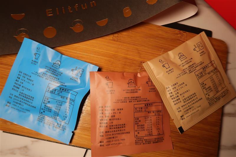 閎璽 茶暖米香 禮盒 2021年節禮盒 011.jpg