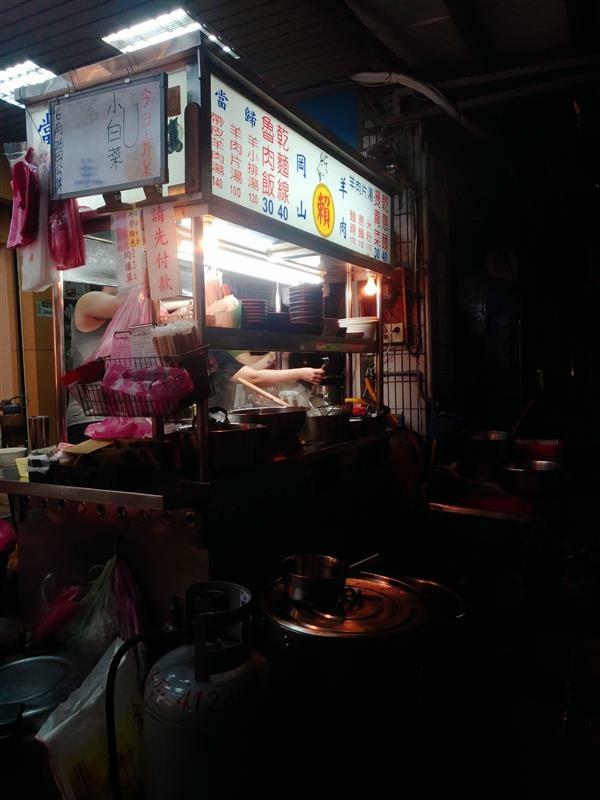 新店魯肉飯 岡山羊肉 滷肉飯001.jpg