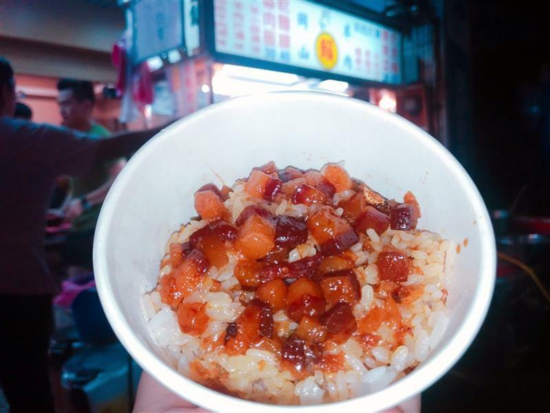 新店魯肉飯 岡山羊肉 滷肉飯012.jpg