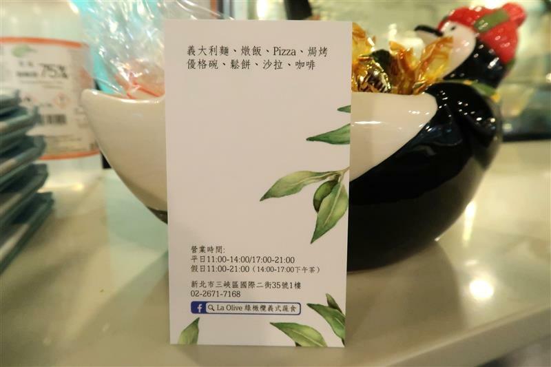 三峽蔬食 La Olive 綠橄欖義式蔬食 三峽素食 045.jpg