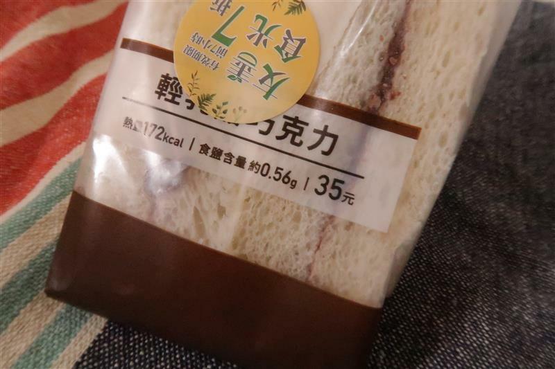 7-11 7折 手捲  全家 巧克力三明治 008.jpg